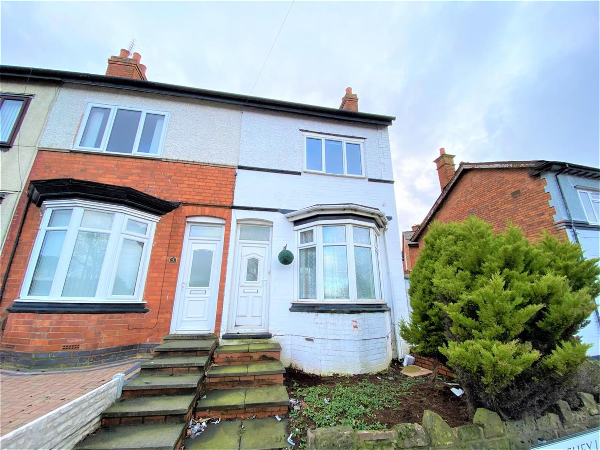 2 Bedroom End Terraced House For Sale - Main Picture